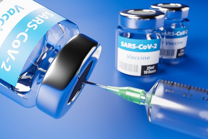Procedura e documenti necessari per prenotare il vaccino anti Covid 19